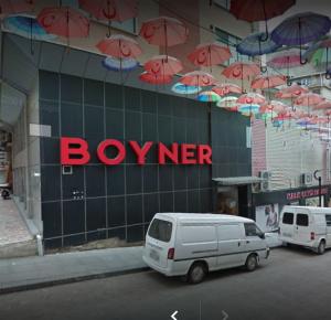 Rize Boyner
