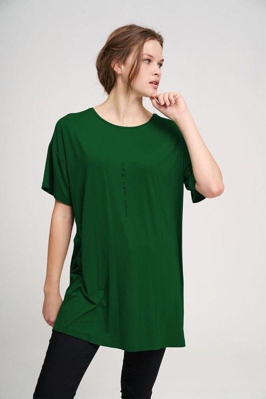 تي شيرت أساسي (أخضر)