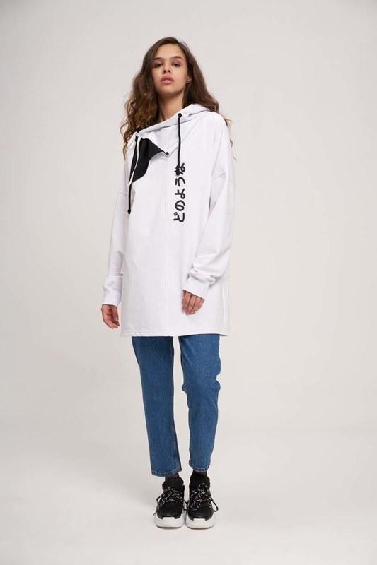 Japon Baskılı Sweatshirt (Beyaz)